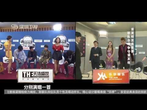 20140126 《金鐘獎中國音超》第7期之天浩盛世 V.S. 樂華娛樂(全,720P)