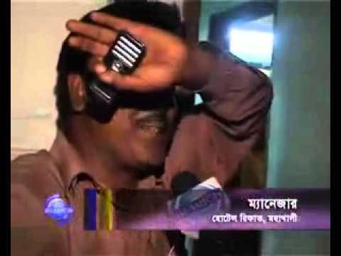 Bangladesh Hotel Sex Worker (prostitut) video