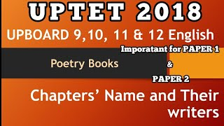 UPTET 2018: SCERT UPBOARD ENGLISH POETRY BOOKS: POETRIES and WRITERS