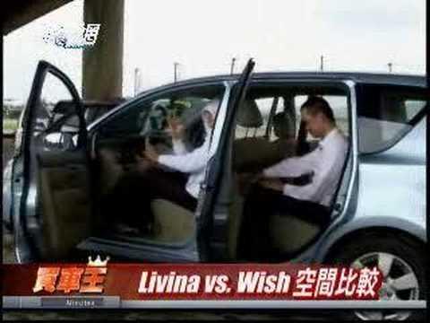 "Nissan Livina 1.6 空é–""ï¼ çœ æ²¹é›†è©•(ä"