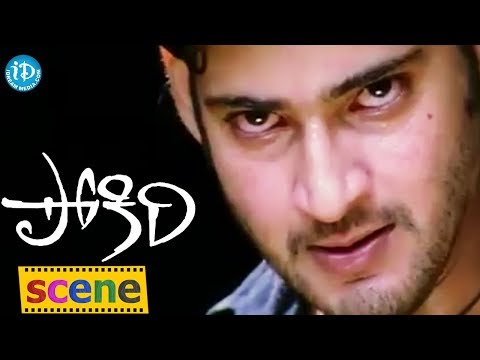 Mahesh Babu Pokiri Movie Climax Scene