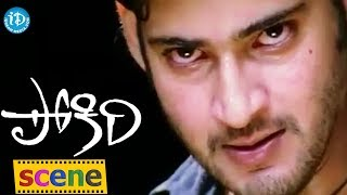 Mahesh Babu Pokiri Movie Climax Scene