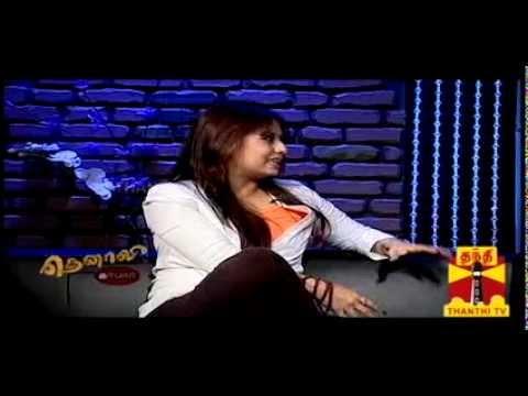 Thenali Darbar - Actress Maanu (kaadhal Mannan) 03.09.2013 Thanthi Tv video