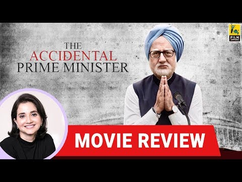 Anupama Chopra's Movie Review of The Accidental Prime Minister | Vijay Gutte | Anupam Kher