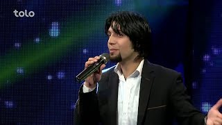 Arash Barez  - song on afghan star