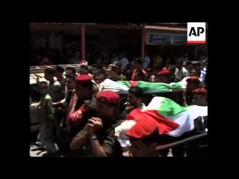 Funerals for police officers killed in shootout with Hamas