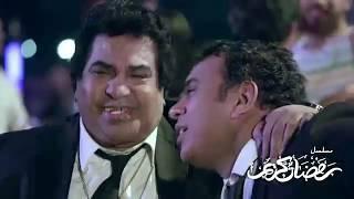 """بالفيديو.. كليب """"صح النوم"""" لأحمد عدوية ومحمود الليثى من مسلسل رمضان كريم"""