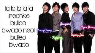 Watch Ss501 A Song Calling For You video