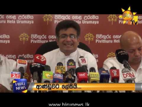 phu says sale of liq|eng
