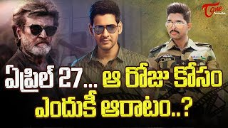 Why Star Heroes Special Interest On That Date ? - TeluguOne