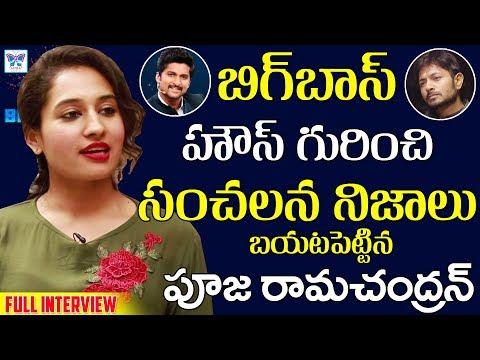 Pooja Ramachandran Interview | Telugu Bigg Boss 2 Contestant | Kaushal Army Nani BiggBoss |MyraMedia