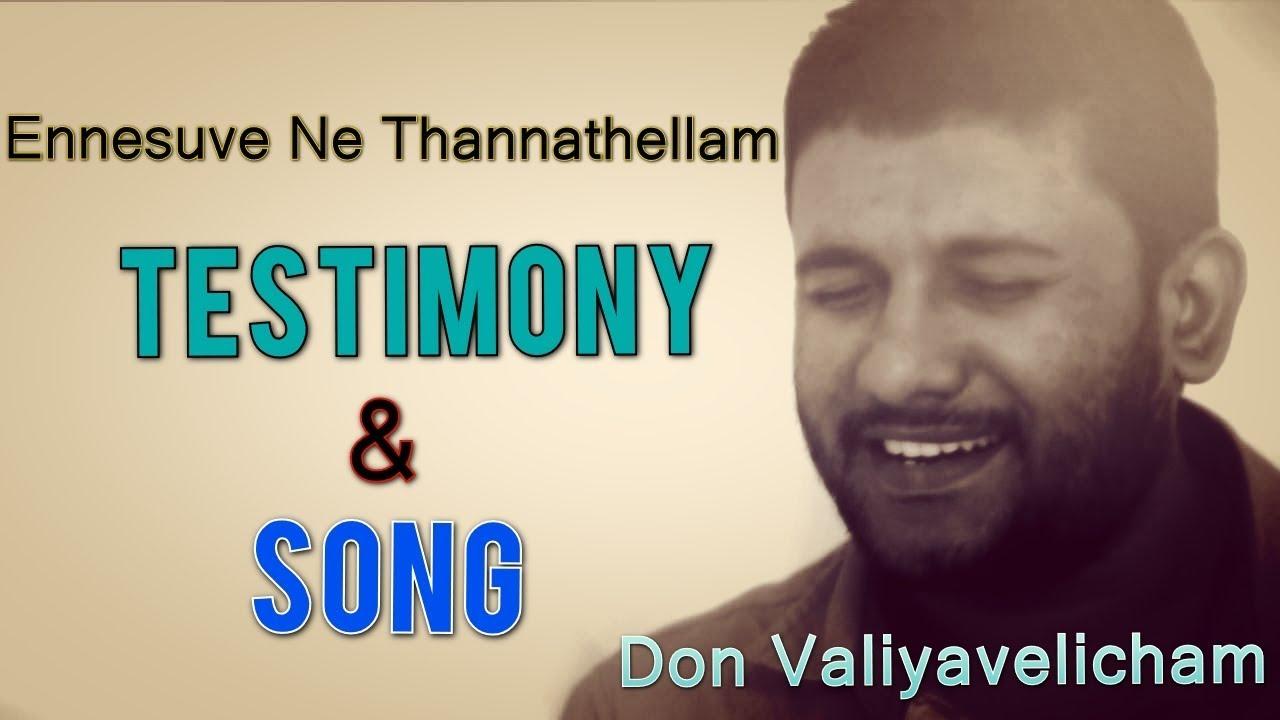 Ennesuve Ne Thannathellam Nanmakkai | Don Valiyavelicham [Malayalam Christian Song]