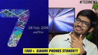 1000+ Xiaomi Phones Got Stolen   Samsung M30 Launch Confirmed   Jio Telegram Ban   Tech News Hindi