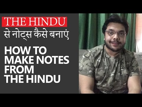 How To Make Notes From The Hindu for Exams [UPSC/IAS, SSC CGL, Bank PO, CAT] by Deepanshu Singh