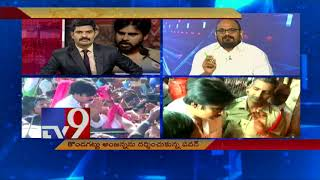 Pawan Kalyan to meet JanaSena workers in Karimnagar