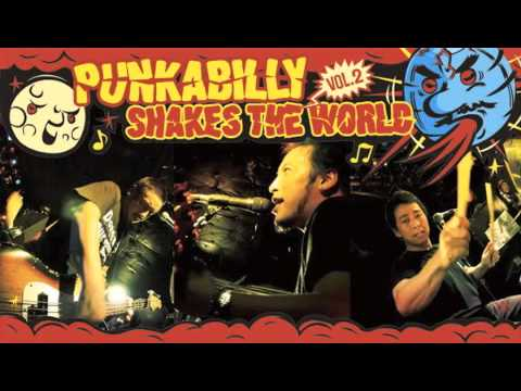Punkabilly Shakes the World - Vol. 2 -Teaser - Rude Runner Records