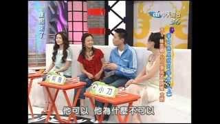 2006.05.01康熙來了完整版 華崗無厘頭同學會《上》