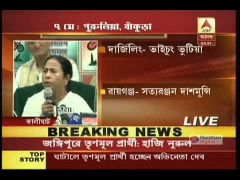 Trinamool's candidates for 2014 Lok Sabha polls declared