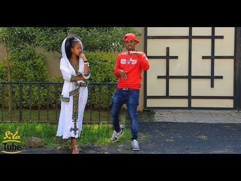 Bini Banks - Ye Habesha Lij (የሐበሻ ልጅ)  New Ethiopian Hip Hop Music 2017 Official Video
