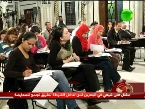 الأخبار - الجمعة  9 نوفمبر 2012