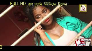 বেকার ছেলেদের সাথে মেয়েরা কি করে দেখুন || BEKAR CHELER SATHE || RANAJIT KUMAR ( DEY ) || RS MUSIC