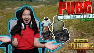 #NAYGame | PUBG Motorcycle Three Wheels !!🤣🤣