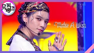 Download Lagu Make a WishBirthday Song - NCT U엔시티 유 뮤직뱅크/ Bank  KBS 201016 방송 MP3