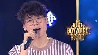 สุ่ยปั้ง - หยาดเพชร | Audition - The Next Boy/Girl Band Thailand