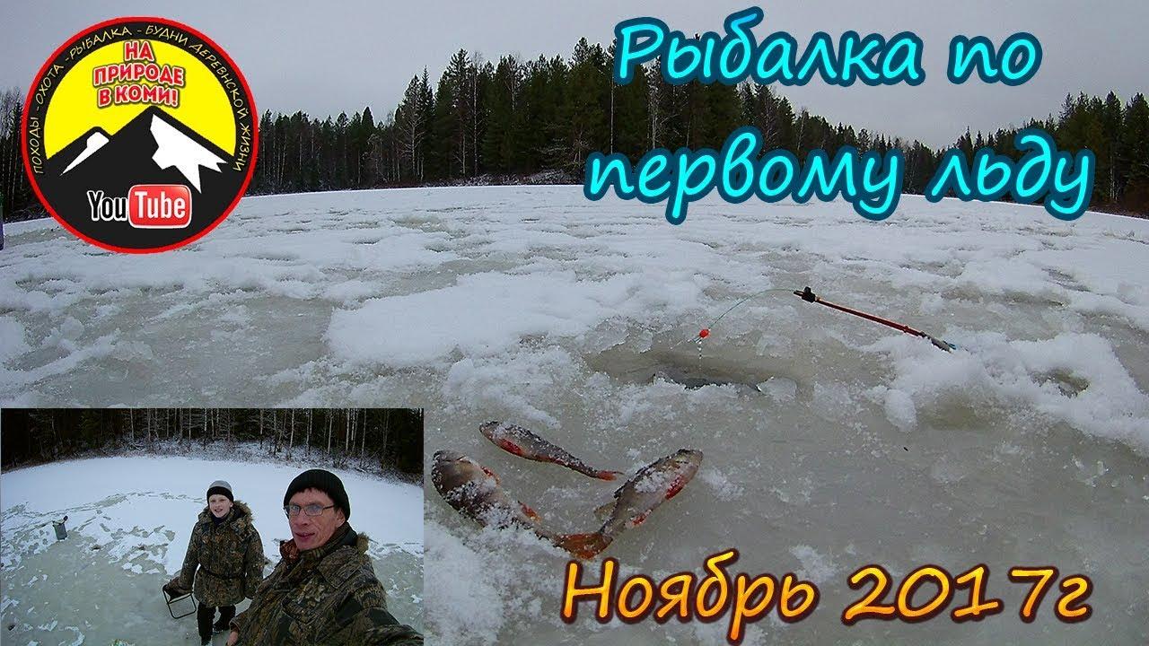 нижний новгород открытие рыболовного сезона