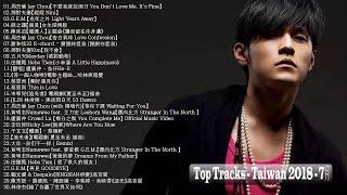 Taiwan New Pop Music 2018 - Top Taiwanese Pop Music 2018 - Best Chinese Music Pop Playlist