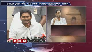 YS Jagan Interesting comments on AP Special Status, meets PM Modi at Delhi