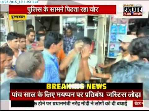 Samachar Plus: Humara Uttar Pradesh | 14 July 2015