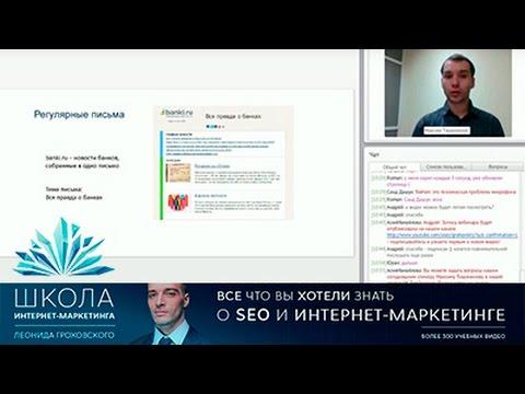 Качественный емейл-маркетинг и инструменты для его реализации