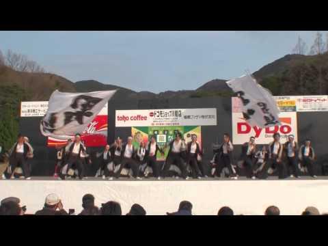 九州男組 ~川棚温泉 舞龍祭2011