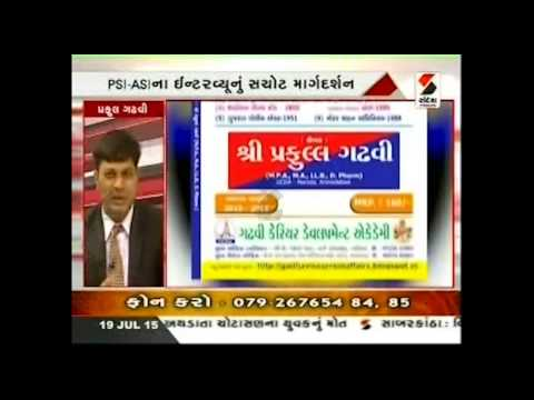 Sandesh News || Special Report on Career Guidance