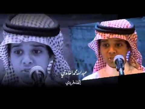 image vidéo طفل يتحدث عن حب الرسول صلى الله عليه وسلم بكلام عجيب