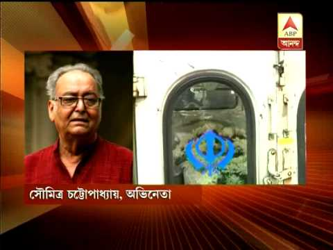 Sunil's death is a great loss: Soumitra
