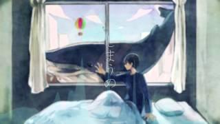 初音ミクsoft 『しるべのクジラ』