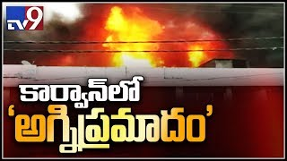 Massive fire accident at furniture godown in Old City : Hyderabad - TV9