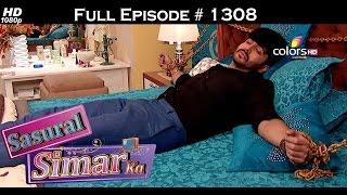 Sasural Simar Ka - 12th October 2015 - ससुराल सीमर का - Full Episode (HD)