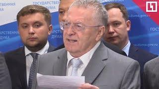 Жириновский о результатах матчей сборной России