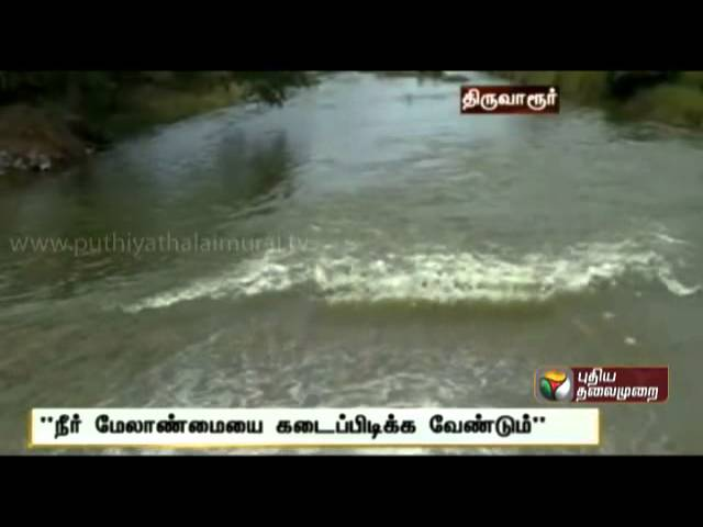 Farmers request better water managament by the government