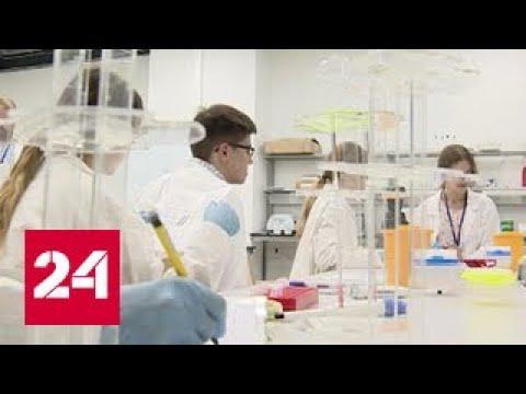 В Сириусе одаренные студенты вычислили непереносимость молока по ДНК