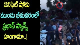 Prabhas Fans Celebrations At Bhimavaram | Baahubali 2 Release