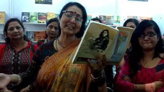 poetry writing by woman (part-2)  : Anamika (senior hindi poet)
