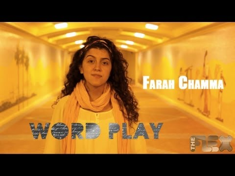 Word Play - Farah Chamma - How Must I Believe?  كيف أؤمن؟ -...