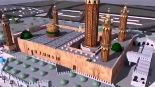 Maquette 3D De La Future Mosquée De Touba