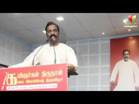 Vairamuthu and Bharathiraja extends heated words in person |...