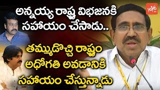 AP Minister Narayana Comments on Pawan Kalyan and Narendra Modi | Janasena Vs TDP Vs BJP