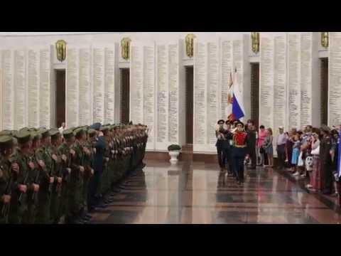 Присяга Брата 154-й отдельный комендантский Преображенский полк
